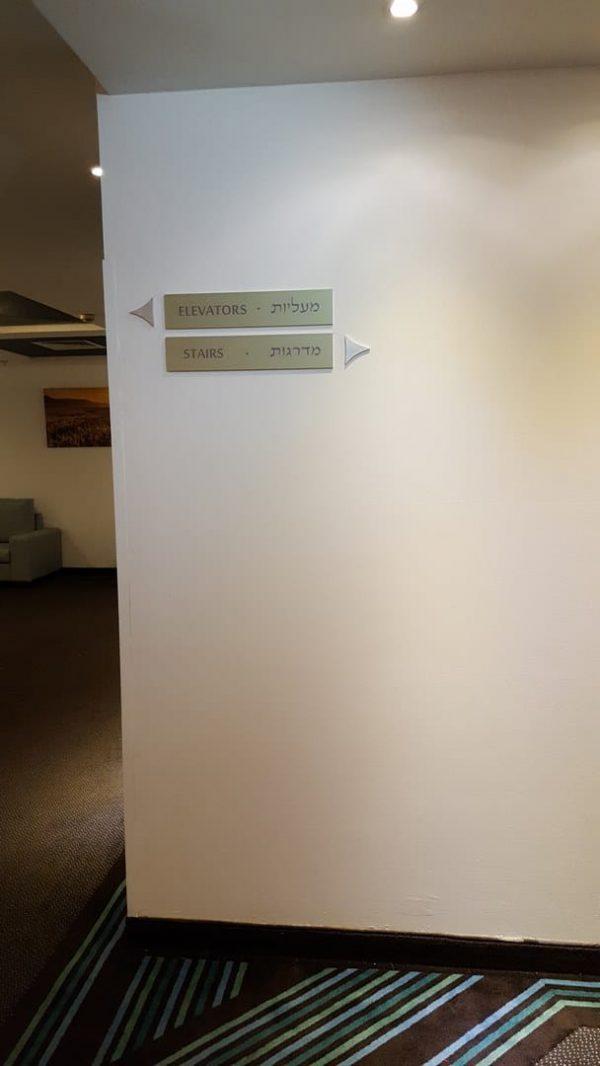 שלטי הכוונה / מראה קומות